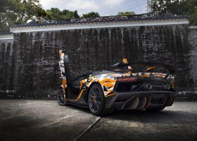 New Special Edition Lamborghini Aventador SVJ 63
