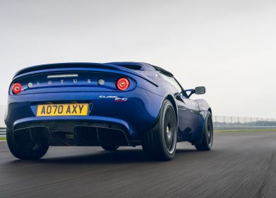 Lotus Elise Sport 240 Final Edition Wallpapers