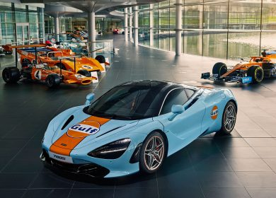 McLaren 720S Gulf Oil livery by MSO – Good or bad?