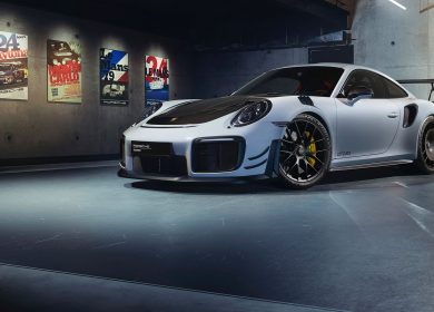 Porsche Exclusive – Good news for all Porsche customers