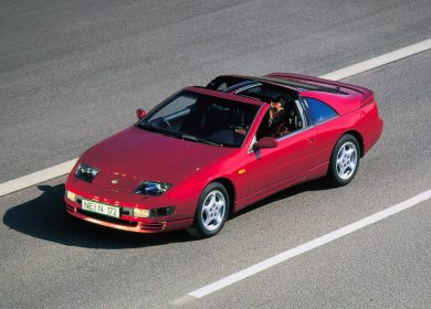 1990 Nissan 300ZX Wallpapers